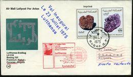 MAROKKO 1975 (23.7.) Mineralien, Kompl. Satz = Vanadinit U. Erythin Auf Erstflug-SU: DLH Rabat - Caracas, AS (Mi.764/65) - Geologie