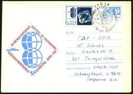 """UdSSR 1968 (Juni) 4 Kop. U Staatswappen ,hellblau: VIII. INT.KONGRESS """"Erschließung Von Bodenschätzen"""" + Zusatz-Frank. 6 - Geologie"""
