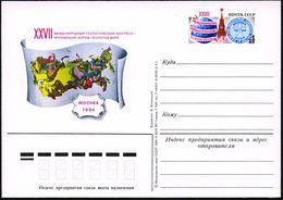 """UdSSR 1984 (Aug.) 4 Kop. """"XXVII. Internat. Geolog. Kongreß Moskau"""" = Geolog. Karte Der UdSSR (u. Globus, 2 Hämmer Etc.)  - Geologie"""