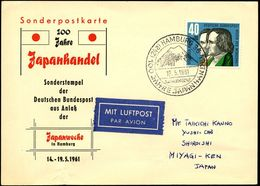 "(24a) HAMBURG 36/ JAPANWOCHE/ 100 JAHRE JAPANHANDEL 1961 (15.5.) SSt = Vulkan ""Fujiyama"" , Klar Gest. Jubil.-Sonderkarte - Vulkane"