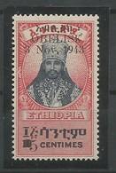 Ethiopia Ethiopie Äthiopien Sc#260 Mi.209 SG336 ERROR Doig's 346b Large 5 MNH / ** 1943 Obelisk 15c. On 10c. - Ethiopia