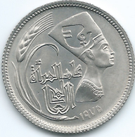 Egypt - 5 Qirsh - AH1395 (1975) - International Women's Year - KM447 - Egypt