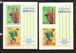 1964 Block 1 IMPERF & PERF MNH (88) - Bhutan