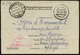 Greifswald 1943 (23.1.) Stummer 2K-Steg = Tarnstempel Greifswald + Roter Zensur-Dreieck: 32/ Geprüft/M.-Stammlage II C ( - Red Cross