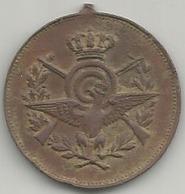 Tiro Al Bersaglio, Premio, Ae. Gr. 5, Cm. 2,5. - Italia
