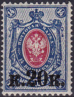 Russie YT 106 Mi 116 Année 1916 (MNH **) (N°1) - 1857-1916 Imperio