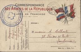 CP Armées République Franchise FM 6 Drapeaux CAD Trésor Postes 144  17 Oct 14 + Cachet 17e Corps Armée Ambulance N°10 - Marcophilie (Lettres)