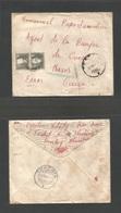 PALESTINE. 1947 (25 Jan) Bamley, Haifa - Greece, Naxos. Via Tragaia (1 March) Fkd Env, 20p Rate, Cds. Scarce Origin + De - Palestine