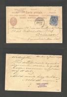 Switzerland - Stationery. 1894 (2 June) REPLY HALF. Netherlands, Arthem - Brünnen (3 June) 10c Red Reply Half Stationary - Unclassified