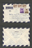 DUTCH INDIES. 1959 (21 Oct) Makassar - USA, Paso Robles. Air Multifkd Envelope. Fine. - Indonesia