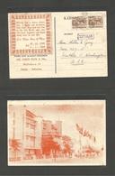 DUTCH INDIES. 1959 (25 Dec) Tjetakan, Djakarta - USA, Seattle. Fkd Card, Box Lilac Cachet. VF. - Indonesia