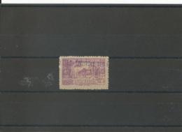 ALGERIE 1943 - YT 125 NEUF AVEC CHARNIERE * (MLH) GOMME D'ORIGINE TTB - Algeria (1924-1962)