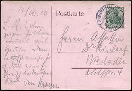 BERLIN/ UNIVERSITÄTS-/ JUBILÄUM/ FESTKOMMERS 1910 (12.10.) Seltener SSt Auf Monochromer Jubil.-Sonder-Kt.: FEST-COMMERS  - Stamps