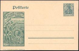 Leipzig 1909 PP 5 Pf. Germania, Grün: 500 Jährige Jubelfeier D.Universität.. (Studenten In Uniform Mit .hohen Stiefeln,  - Stamps