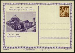 ÄGYPTEN 1954 6 M. BiP Soldat, Braun: Université Du Caire (Universität Kairo) Ungebr., Selten!  - - Stamps