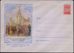 UdSSR 1955 40 Kop. U Staatswappen , Rot/bläulich: Studenten Vor Der Moskauer Lomonossow-Universität, Ungebr. - - Stamps
