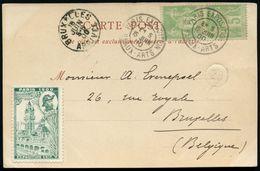 FRANKREICH 1900 (15.6.) Seltener 2K: PARIS EXPOSITION /  B E A U X - A R T S , 2x + Amtl., Grüne Vignette.: Paris 1900 S - Weltausstellung