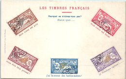TIMBRES - Français - Stamps (pictures)