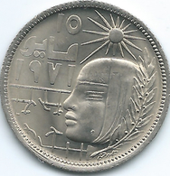 Egypt - 5 Qirsh - AH1397 (1977) - Corrective Revolution - KM466 - Egypt