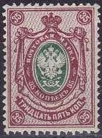 Russie YT 72 Mi 74 Année 1909 (MNH **) - 1857-1916 Imperio