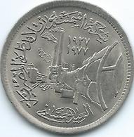 Egypt - 5 Qirsh - AH1398 (1978) - 50th Anniversary Of Portland Cement - KM477 - Egypte