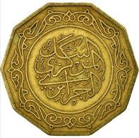 Monnaie, Algeria, 10 Dinars, 1979, Paris, TB, Aluminum-Bronze, KM:110 - Algeria
