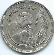 Egypt - 5 Qirsh - AH1398 (1978) - FAO - Food & Education For All - KM478 - Egypte