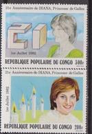 Congo Diana Set MNH - Donne Celebri