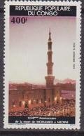 Congo Medina Set MNH - Monumenti