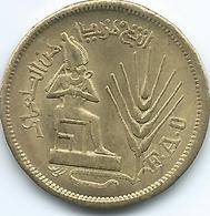 Egypt - 10 Milliemes - AH1396 (1976) - FAO - KM449 - Egypt