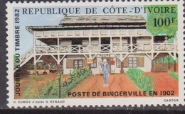 Costa D'Avorio / Ivory Coast / Code D'ivoire - Agricolture Agricoltura Set MNH - Landwirtschaft