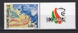 BULGARIA - 2000 HANNOVER WORLD'S FAIR  M1169 - 2000 – Hannover (Deutschland)