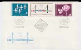 Bulgaria FDC 1968 The Nordic Countries   (DD11-10) - FDC