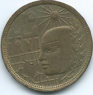 Egypt - 10 Milliemes - AH1397 (1977) - Corrective Revolution - KM465 - Egypt