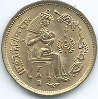 Egypt - 10 Milliemes - AH1399 (1979) - International Year Of The Child - KM483 - Egypt