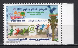 TUNISIA - 2000 HANNOVER WORLD'S FAIR  M1181 - 2000 – Hanover (Germany)