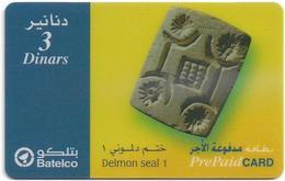 Bahrain - Batelco - Delmon Seal #1, 3BD Prepaid Card, Used - Bahrain