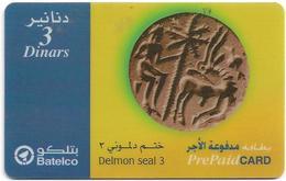 Bahrain - Batelco - Delmon Seal #3, 3BD Prepaid Card, Used - Bahrain