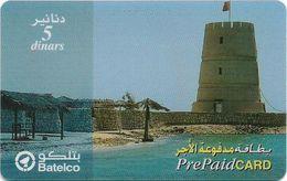 Bahrain - Batelco - Tower At Coast, 5BD Prepaid Card, Used - Bahrain