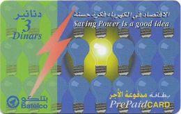 Bahrain - Batelco - Saving Power Is A Good Idea, 3BD Prepaid Card, Used - Bahrain