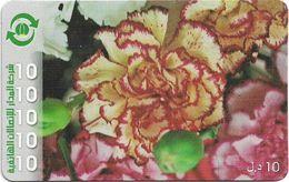 Libya - Almadar - Flower, 10LD Prepaid Card, Used - Libia