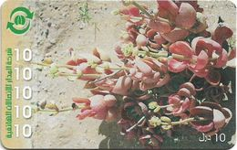Libya - Almadar - Flowers, 10LD Prepaid Card, Used - Libia