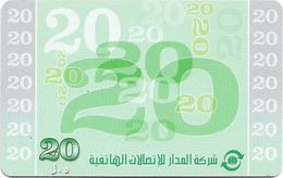 Libya - Almadar - Face Value 20, 20LD Prepaid Card, Used - Libye