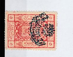 HEJAZ STAMP 1925 5p Saudi Arabia Optd With  Najad Sultanate Hand Stamp MINT - Saudi Arabia