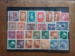 CINA - Lotto 27 Differenti Anni '50 + Spese Postali - Nuovi