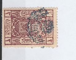 HEJAZ STAMP 1925 3 P Saudi Arabia Optd With  Najad Sultanate Hand Stamp MINT - Saudi Arabia