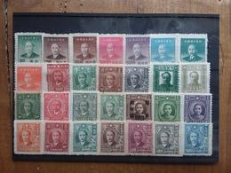CINA - Lotto 28 Differenti Anni '40 + Spese Postali - 1949 - ... République Populaire