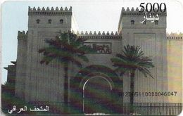 Iraq - ITPC (Chip) - Iraqi Museum, Gemplus Red, 5.000IrD, Used - Irak