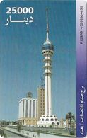 Iraq - ITPC (Chip) - Telecommunication Tower, Gemplus Red, 25.000IrD, Used - Irak