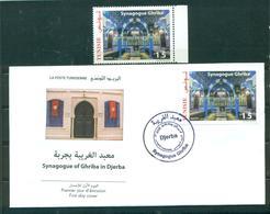 Tunisie 2019- La Synagogue De La Ghriba De Djerba Série(1v)+FDC - Tunisia